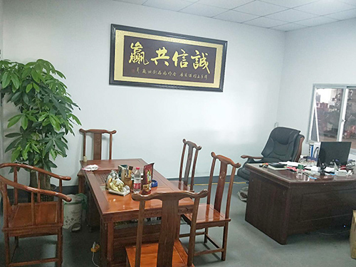 办公室图片