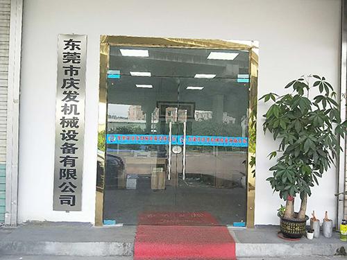 办公室大门